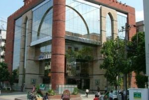 ibn sina hospital in dhaka