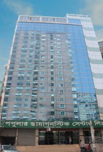 dhaka popular hospital